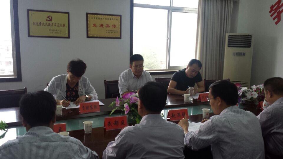 陇南市机构编制网—省事业单位登记管理局局长崔俊堂.